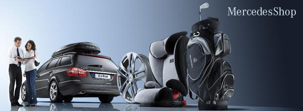 Eshop Mercedes Benz